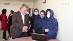 افغان روباټ جوړوونکې نجونې له هېواده ووتلې