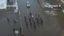 Грустное первомайское шествие в Магадане