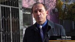 Cуд переніс слухання скарги Юрія Луценка – адвокат