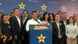 Бомба на СДСМ: Спрега меѓу власта и медиумите