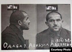 Абибулла Одабаш, тюремное фото