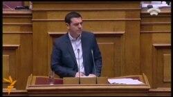 Грција нема да го продолжи спасувачкиот пакет