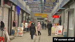 Речовий ринок окупованого Донецька