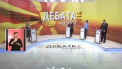 Дебата - Парламентарни избори - втор дел