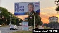 Tiraspol: Edinaia Rossia, ministrul apararii Serghei Soigu