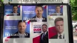 У Польщі пройде другий тур президентських виборів – відео