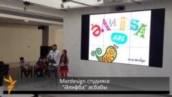 Татар яшьләре форумының Tatweb секциясе