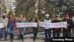 «Бишкексууканал ишканасынын иш таштаган кызматкерлери. 8-октябрь, 2020-жыл.