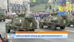 Парад у нинішній ситуації в Україні є лицемірством – Касьянов