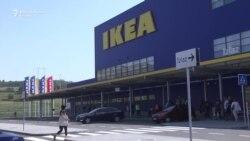 Otvorena prva IKEA u Srbiji