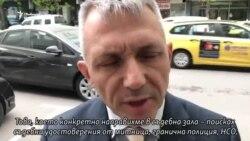 Адресната регистрация на Пеевски. Какво отказа да провери ВАС