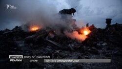 Підозрюваний в катастрофі «Боїнга» рейсу МН17 відсидів ще до війни на Донбасі