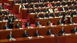 Сі Цзіньпін отримав право довічно керувати Китаєм (відео)