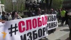 Фридом хаус: пад на демократијата во Македонија