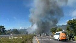 В Колумбии взорвалась фабрика по изготовлению пиротехники