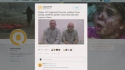 Што вядома пра двух расейцаў, якіх паказалі як палонных «Ісламскай дзяржавы»