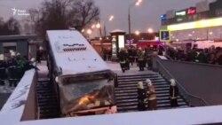 У Москві пасажирський автобус в'їхав у підземний перехід (відео)