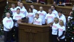 Депутати проголосували за звернення до світових лідерів з приводу Савченко