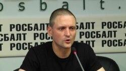 Удальцов призвал выдвинуть единого кандидата от левых сил