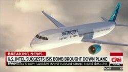 """СМОТРИ В ОБА: """"бомба на борту"""" как часть информационной войны"""