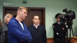 Un tribunal rus menține sentința împotriva lui Aleksei Navalnîi