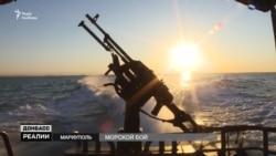 Морской бой: Россия «выталкивает» Украину из Азовского моря? (видео)