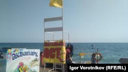 Пляж Судака, липень 2021 року
