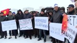 Протест активистов у китайского посольства в Бишкеке