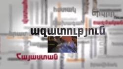«Ազատություն» TV լրատվական կենտրոն, 10-ը նոյեմբերի, 2014թ․