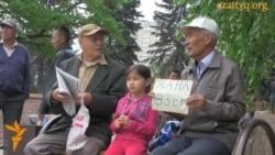 Митинг «Несогласных» в Алматы