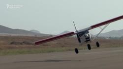 Nagorno-Karabakh's Airport Still Waiting For Takeoff