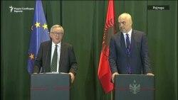 Јункер: сите балкански земји можат во ЕУ до 2025 година
