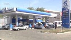 Растущие цены на бензин