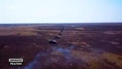 «Кавказ-2020»: Украина ждет вторжения России? (відео)