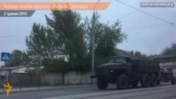 Колона техніки проїхала центром Донецька