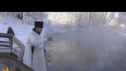 Epiphany Holiday In Russia