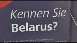 Прэзэнтацыя гёрліцкай Бібліі Скарыны ў Рэгенсбургу