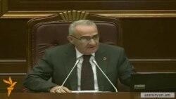 ՀՀԿ-ն տապալեց Արամ Մանուկյանի դեմ բռնության հարցով արտահերթ նիստը