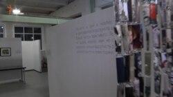 «Відновлення пам'яті» – виставка про втрату власної історії переселенцями (відео)