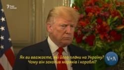 Трамп: Зустрінуся із Путіним у належний час (відео)