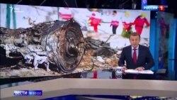 Як російське ТБ висвітлювало збиття Іраном українського літака (відео)