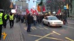 Синдикални протести во Скопје