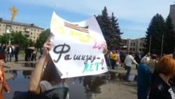 """9 мая в Славянске: """"Валить будем всех"""""""