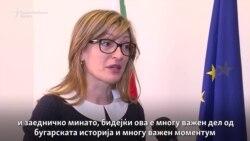 Захариева:Илинденска Македонија ми звучи дека тие препознаваат оти имаме заедничка историја