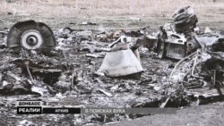 Трагедія MH17: чия ракета? (відео)