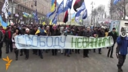 Апеляційний суд у Києві пікетували з вимогою звільнити заарештованих учасників євромайдану
