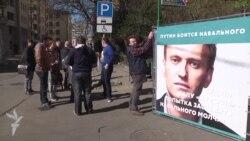 """Суд над Навальным по делу """"Ив Роше"""""""