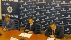 МВС України розпочало розслідування щодо можливого стеження за Йованович