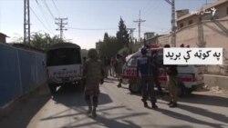 د بلوچستان د پولیسو مرستیال مشر حامد شکیل ووژل شو