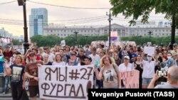 Акция в поддержку арестованного губернатора Хабаровского края Сергея Фургала, 16 июля 2020 года